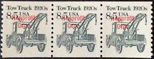 1987 8.5c Tow Truck precancel Coil Strip of 3, Scott #2129a, Mint VF NH