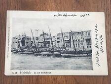 More details for postcard 1900s  - hodeidah . le port de hodeidah .number 28