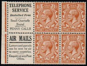 1934 KGV Block Cypher 1½d Advert TELEPHONE SERVICE/AIR MAILS Pane SG NB15(88)
