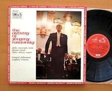 The Artistry Of Yevgeny Mravinsky Melodiya /  EMI 3C 065-94497 NEAR MINT