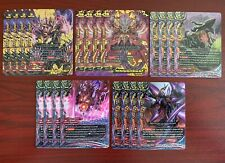 FUTURE CARD BUDDYFIGHT S-UB05 DRAGON EIN ZWEI DREI GAEN PLAYSET (4x RRR TO U)