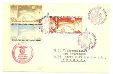GERMANY ROCKETMAIL 1934 COVER 3 x IMPERF STAMP VF