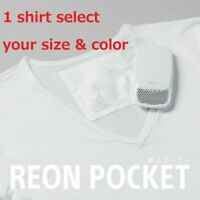 Sony REON POCKET dedicated inner wear white L Expedited Shipping Japan NEW