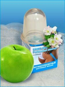 Vacuum anti-cellulite massage cans - An exceptional vacuum massage (1 item)