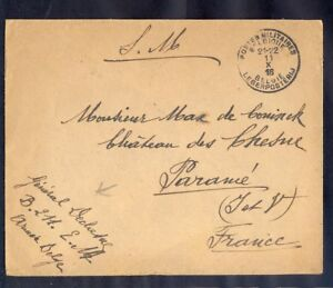 9487 Belgium(France),1916,Camp post cover with cancel from Belgian military camp