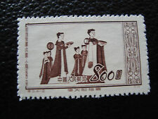 CHINE  - timbre yvert et tellier n° 944 nsg (A25) stamp china