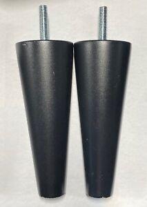 "2x Ikea Wood Leg for Strandmon Wing Chair 5 1/4"" Tall  Black Part #131289"