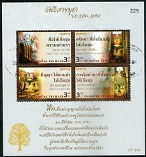 Thailand 2017 Vesak Day Miniature Sheet Fine Used