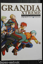 Grandia Xtreme World Guidance OOP 2002 Japan book