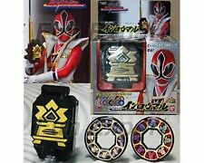 Power Ranger Samurai Sentai Shinkenger Inromaru Analyzer Disk DX Morpher Bandai
