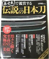 Nihonto Legendary Japanese Sword  Katana Full-scale Photo Collection Book