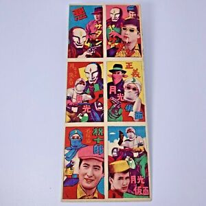 Vintage Japanese Rare Menko Card Moonlight Mask Collection uncut sheet