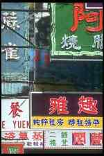 279084 Chinese Neon Signs A4 Photo Print