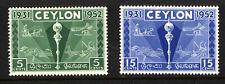 Ceylon (Sri Lanka) 1952 MH