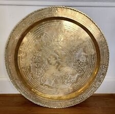 "Vintage Large Ornate Etched Round Brass 30""Hanging Decor~ Euc! Hong Kong"