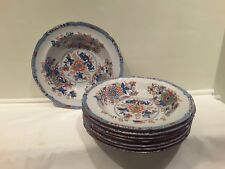 A Set of  8 Spode Asiatic Chinoserie Rimmed Soup Bowls 2054   ca.1820
