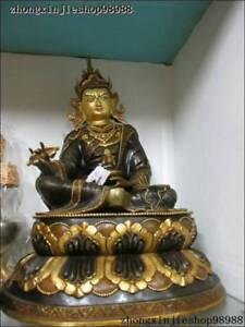 Tibet Buddhism Fane Pure purple Bronze 24K Gold Padmasambhava Buddha Statue