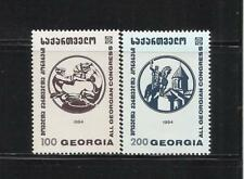 GEORGIA. Año: 1994. Tema: CONGRESO MUNDIAL DE LOS GEORGIANOS.