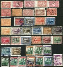 SAUDI ARABIA Postage Stamp Collection Middle East Used
