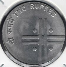 INDIA  Rs.2/- CROSS COIN WRONG PLACHET ERROR, STRUCK ON ONE RUPEE PLANCHET