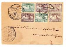 Thailand Sc#C2(x2)#C3(pair)#C1(pair)-NAGAR RAJASIMA 10/10/23-AIR MAIL TO UBO