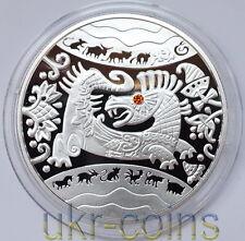 2012 Ukraine Chinese Lunar Year of the Dragon 1/2 Oz Silver Proof Gemstone Eye