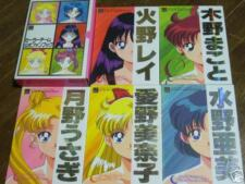 Sailor Moon Sailor team Fan Book Set Box 5set art book