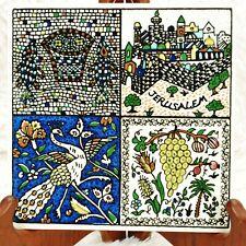 """Barbour Ceramic Tile/ Trivet Jerusalem, Israel, 6"""" Square with hanger"""