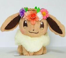 Pokemon Center Original Pikachu & Eevee's Easter Plush Doll Eevee Kawaii!!