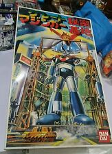 AWESOME MAZINGER Z HANGAR MODEL KIT! RARE - BIG SIZE ! - OFFERS ARE WELCOME ! !