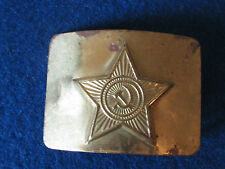 Vintage Soviet Army Belt Buckle