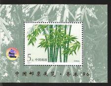 CHINA, BAMBOO, PLANTS, PANDA, SOUVENIR SHEET, MNH PJZ-3