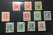 Russia 1913 Collection of Romanov Tzars Mint