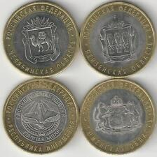 4 UNCIRCULATED BI-METAL 10 ROUBLE COINS from RUSSIA (ALL 2014/4 TYPES)