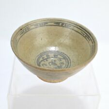 Antique Thai Ayutthaya (Or Chinese Ming Dynasty) Pottery Bowl - PT