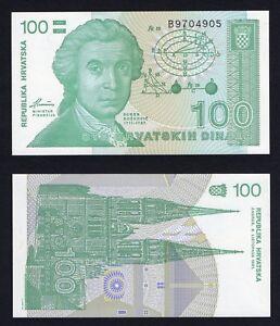 Croazia / Croatia - 100 dinara 1991 FDS/UNC  B-02