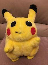"Pokemon PIKACHU 9"" Yellow Plush Soft Toy Plastic Eyes Stuffed Animal Felt Cheeks"