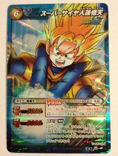 Dragon Ball Miracle Battle Carddass DB07-85 MR BB Son Goten Booster Box version