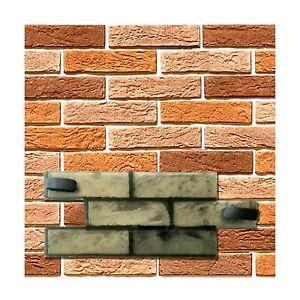 Polyurethane Mat Stamp BRICKS | Texturing Stone Texture Concrete Cement Brick