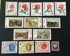 OLDER BULGARIA STAMP LOT~ 14 STAMPS MID 20TH CENTURY COLLECTION, BULGARIA LOT #3