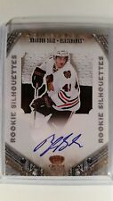 2011-12 Panini Crown Royale Brandon Saad RC Silhouette 2 Color Jersey Auto 21/99