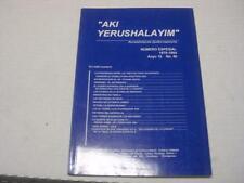 Aki Yerushalayim Ladino Judeo-Spanish Journal Magazine Anyo 15 no 50 Judaica