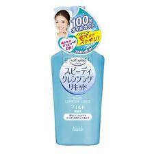 Kose Cosmeport softymo Speedy Cleansing Liquid 230ml