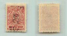Armenia 🇦🇲 1919 SC 146 MNH . e7814