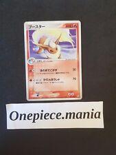 Japanese Pokemon Card Flareon Pyroli 015/080 holo NM/Mint Japonaise