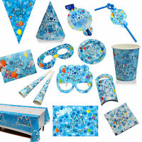 BLUE PRINCE  PARTY TABLEWARE PLATES CUPS NAPKINS TABLECOVER BIRTHDAY SUPPLIES