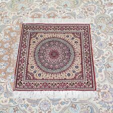 YILONG 2'x2' Handknotted Silk Square Tapestry High Density Home Carpet TJ191H