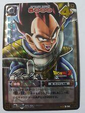 Carte Dragon Ball Z DBZ Card Game Part 1 #D-56 Prisme (Version Vending) 2003