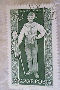 Stamp- Kapuvar 30f Magyar Posta Stamp - lot of 1 (Used)