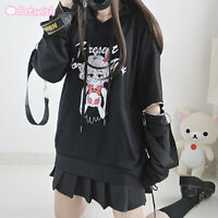Harajuku Japanese Sweet Lolita Long Sleeve Sweatshirt Handsome Cool Hooded Tops